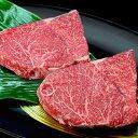 神戸牛 モモステーキ 200g×2枚(冷蔵)【ギフト 贈答 神戸ビーフ 神戸肉食品 精肉・肉加工品 牛肉 モモ】