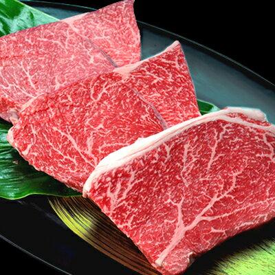神戸牛 モモステーキ 200g×3枚(冷蔵)【ギフト 贈答 神戸ビーフ 神戸肉】食品 精肉・肉加工品 牛肉 モモ