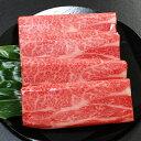 神戸牛 四つ星 ロースすき焼き 800g(冷蔵)【ギフト 贈答 神戸ビーフ 神戸肉】食品 精肉・肉加工品 牛肉 肩ロース