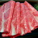 神戸牛 五つ星 ロースすき焼き 400g(冷蔵)【ギフト 贈答 神戸ビーフ 神戸肉】食品 精肉・肉加工品 牛肉 肩ロース