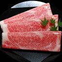 神戸牛 三つ星 ロースしゃぶしゃぶ 800g(冷蔵)【ギフト 贈答 神戸ビーフ 神戸肉】食品 精肉・肉加工品 牛肉 肩ロース