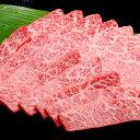 神戸牛 カルビ焼肉 400g(冷蔵)【ギフト 贈答 神戸ビーフ 神戸肉 食品 精肉・肉加工品 牛肉 バラ・カルビ】