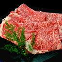 国産 黒毛和牛 ロースすき焼き 森谷が見極めた黒毛和牛 400g(冷蔵)【国産 黒毛和牛 ギフト 贈答】食品 精肉・肉加工品 牛肉 肩ロース