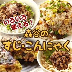【甘辛味が食欲をそそります】(ただし北海道・沖縄へは送料の一部+¥500)【送料無料!】神戸森...
