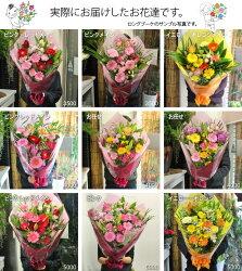 ロングサイズ花束のボリューム感のサンプル写真