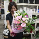 【送料無料(一部地域を除く)】スマイルブーケ♪笑顔が溢れる花束です。【あす楽対応で即日発送】【ご出演・発表会】【ご退職・歓送迎会】【誕生日】の商品画像