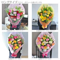 ミドル・ショートサイズの花束のボリューム感のサンプル写真
