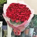 至極の赤いバラ100本の花束、至極のピンクバラ100本の花束☆特別なバラを揃えた至極の花束。上質な赤(ピンク)バラを贅沢に束ねています。特別なプレゼントやプロポーズなどにお贈りください♪【お祝い】