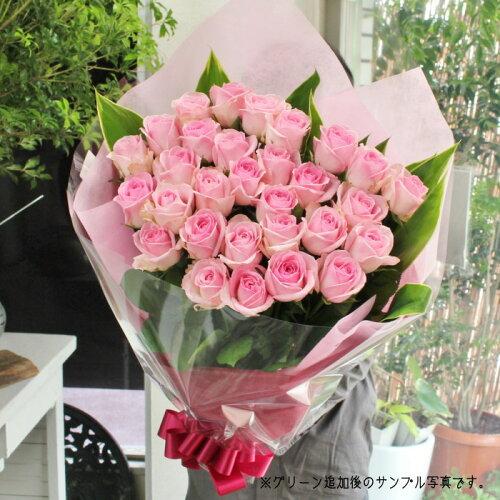 ピンクのバラ30本の花束☆華やかで可愛いピンク色は喜びを倍増させてくれます♪国産の...