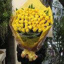 【送料無料(一部地域を除く)】黄色、又はオレンジのバラ60本の花束☆満点のボリューム☆パッと明るく、爽やかなイメージなので女性はモチロン男性にも喜ばれます♪お誕生日や還暦のお祝い、開店祝いなどにお勧めです。