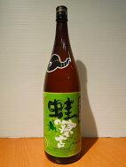 蛙の寝言本格むぎ焼酎鹿児島酒造