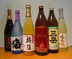赤霧島・三岳・元老院・他さつまの梅酒も1本バラエティ6本セットギフトにもどうぞ!
