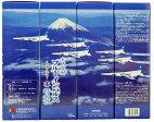 ブルーインパルス賛歌(720ml)