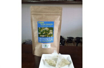 有機カモミール ティーバック 1.5g×15袋