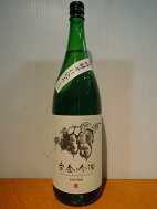 白金吟酒(本格芋焼酎)25度1800ml白金酒造