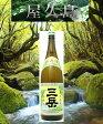 三岳 三岳酒造 1.8L 屋久島芋焼酎