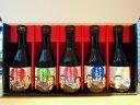 【かごんまのキセキ 】鹿児島限定 芋焼酎・黒糖焼酎飲み比べセット 各300ml 5本セット 各25度