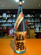 山猪須木酒造超豪快芋焼酎25度1800ml(限定品)