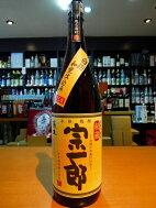 宗一郎須木酒造秘蔵白麹かめ壷仕込25度1800ml