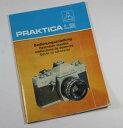ドイツ製 プラクチカL2マニュアルManual for Praktica L2