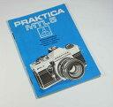 ドイツ製 プラクチカMTL5 マニュアルManual for Praktica MTL5