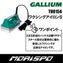 GALLIUM / ガリウム / ワクシングアイロンS / ...