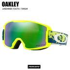 OAKLEY オークリー LINEMINER YOUTH ARCT ラインマイナー ユース 709604 プリズム ジェイド イリジウム 18-19 [モリスポ] ジュニアゴーグル
