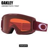 OAKLEY/オークリー/LINEMINERYOUTHPORT/ラインマイナーユース/709607/プリズムローズ/18-19[モリスポ]ジュニア小物ジュニアゴーグル