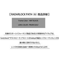 OAKLEYオークリーOO9206-36RADARLOCKPATH(A)レーダーロックパスOO9206-36マットブラック[モリスポ]アイウェアサングラス