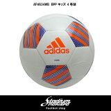 ADIDAS/アディダス/BPPキッズ4号球/AF4634WB/ホワイト×ブルー/[モリスポ]サッカーボール