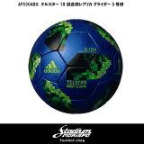 ADIDAS/アディダス/テルスター18試合球レプリカグライダー5号球/AF5304BG/ブルー/[モリスポ]サッカーボール