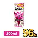 明治 SAVAS ザバスミルクプロテインストロベリー 200ml 【96本】|meiji 明治 プロテイン飲料 ダイエット スポーツ飲料