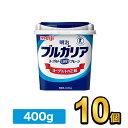 明治 ブルガリアヨーグルト LB81プレーン 400g 【10個】| meiji 乳酸菌 ヨーグルト 明治特約店