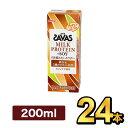 明治 SAVAS ザバスミルクプロテイン脂肪0+SOY カフェラテ風味 200ml 【24本】|meiji 明治 プロテイン飲料 ダイエット スポーツ飲料