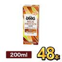 明治 SAVAS ザバスミルクプロテイン脂肪0+SOY カフェラテ風味 200ml 【48本】|meiji 明治 プロテイン飲料 ダイエット スポーツ飲料