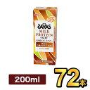 明治 SAVAS ザバスミルクプロテイン脂肪0+SOY カフェラテ風味 200ml 【72本】|meiji 明治 プロテイン飲料 ダイエット スポーツ飲料