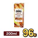 明治 SAVAS ザバスミルクプロテイン脂肪0+SOY カフェラテ風味 200ml 【96本】|meiji 明治 プロテイン飲料 ダイエット スポーツ飲料