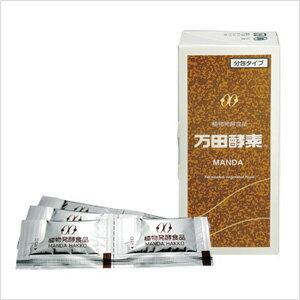 Manda enzyme capsule 50 g in 1 box