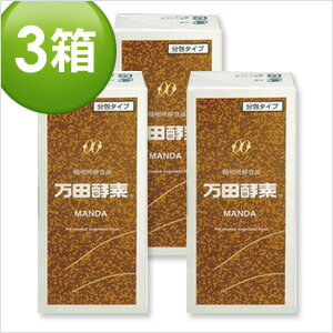Manda enzyme sachets 50 g 3 box