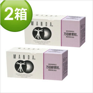 Manda enzyme grain 31.5 g 3 x 30 bags 2 box set