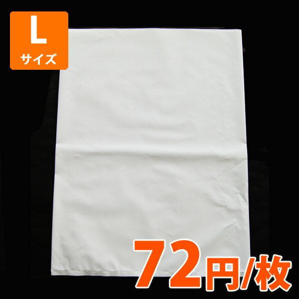 【ポリ袋】肥料袋Lサイズ500×750mm 150枚