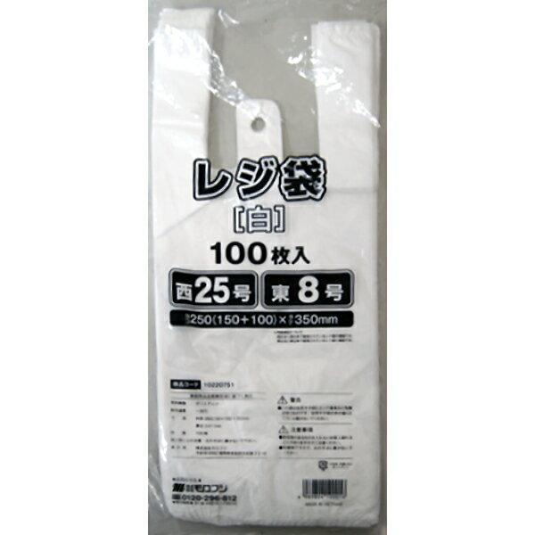 【ポリ袋】規格品 レジ袋 西25号・東8号(2000枚入)