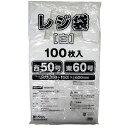 【ポリ袋】規格品 レジ袋 西50号・東60号(1000枚入) 2