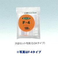 【チャック付袋】ユニパック(SL-4)0.04×400×560mm(100枚入り)