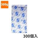 【保冷剤】蓄冷剤 スノーパック 300g R-30(300個入り)【5ケースセッ