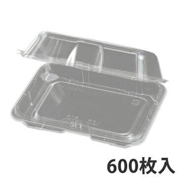 【青果物容器】CF500-AP 9H 185x143x57mm(アメリカンチェリー用)【代引不可】