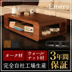 http://image.rakuten.co.jp/moromoro/cabinet/asd3/thumb/802a-brown_th.jpg
