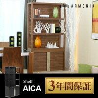 チェストキャビネット食器棚カップボードキッチン収納リビング収納収納家具AICA4モダンリビングナチュラルデザイナーズシンプルインテリア家具北欧モダンアルモニア