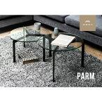 テーブル センターテーブル ガラステーブル 丸テーブル セパレート ガラス 分割 円型 ナイトテーブル サイドテーブル インテリア 家具 北欧 モダン PARM