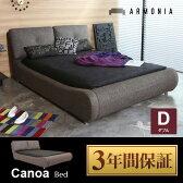 ベッド ダブル ダブルベッド ベット ベッドフレーム bed Canoa モダンテイストベッド モダンリビング 北欧テイストベッド 寝室 ベッドルーム インテリア 家具 北欧 モダン アルモニア